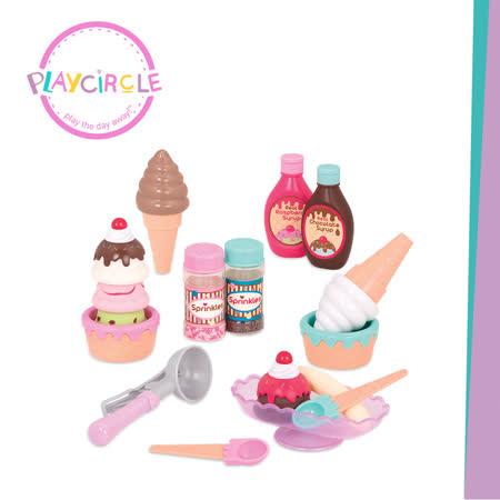 【美國B.Toys感統玩具】甜蜜蜜霜淇淋_PlayCiRcle系列