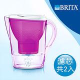 【德國BRITA】 Marella Cool馬利拉[彩水壺]+MAXTRA濾芯x1(本組合共2芯)_時尚紫