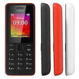 Nokia N106 平價實用國民機(簡配/公司貨)※贈清潔組※