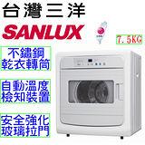 【SANYO台灣三洋】7.5kg乾衣機/SD-80U