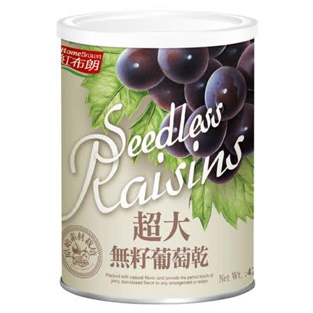 《紅布朗》超大無籽葡萄乾(420g/罐)