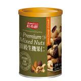 《紅布朗》頂級生機果仁(200g/罐)