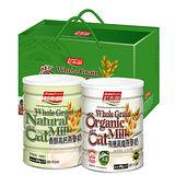 《紅布朗》高鈣高纖燕麥奶禮盒(2罐/盒)