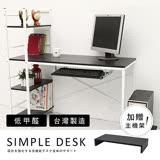粉彩鍵盤電腦層架工作桌(4色)
