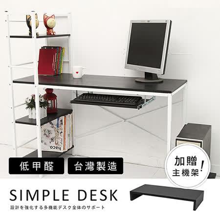 粉彩鍵盤電腦層架工作桌(2色)