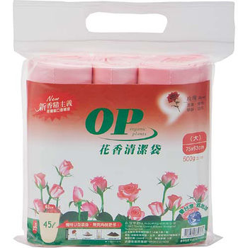 OP花香清潔垃圾袋-玫瑰(大)75*65cm
