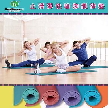 YOGA MAT健康瑜珈墊180*60*0.6cm