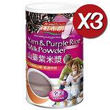 《紅布朗》山藥紫米漿(500g/罐)*3