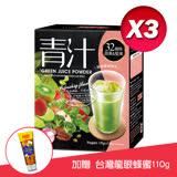 《紅布朗》青汁(19g*10包/盒)*3