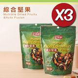 《紅布朗》綜合養生堅果(250g/袋)*6