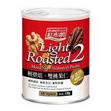 《紅布朗》輕烘焙‧雙桃果仁(130g/罐)*3