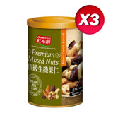 《紅布朗》頂級生機果仁(200g/罐)*5