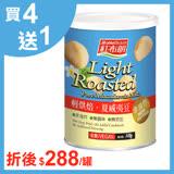 《紅布朗》輕烘焙‧夏威夷豆(140g/罐)*3