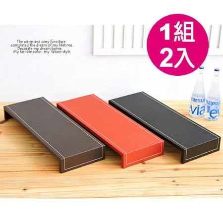 【好物分享】gohappy線上購物皮革桌上置物架/螢幕架(3色)二入哪裡買台南 市 大 遠 百