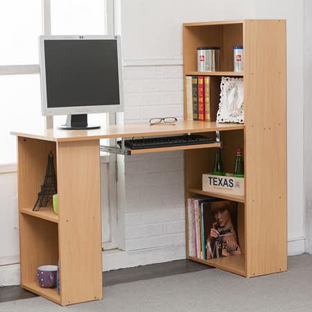 大玩家三用途電腦鍵盤書櫃書桌(2色)