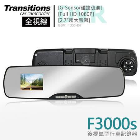 全視線F3000s 超廣角120度 防眩光 超輕薄後視鏡10最強行車紀錄器80P行車記錄器(送16G TF卡)