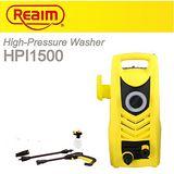 H-23 高壓清洗機 Reaim 萊姆高壓清洗機-HPI-1500 (2935)
