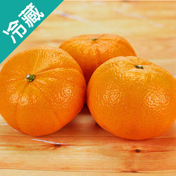 台灣茂谷柑6粒(160g±5%/粒)