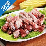國產豬支骨1盒(豬肉)(600g±5%/盒)
