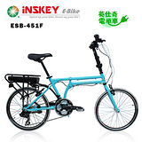 iNSKEY SHIMANO 21速 電單車 【iStyle】451輪組 摺疊車 電動輔助自行車