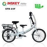 iNSKEY SHIMANO 6速 電單車 【iFamily】親子電動輔助折疊車