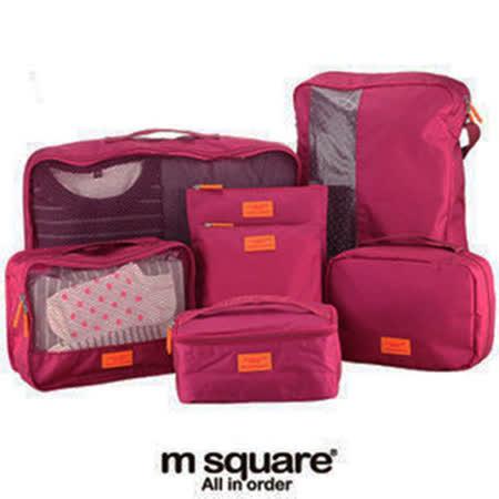 M Square 旅行收納豪華七件套(紫紅)