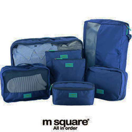 M Square 旅行收納豪華七件套^(寶藍^)