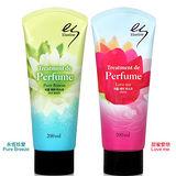 韓國 Elastine 奢華香水護髮素 護髮膜 200ml 兩款可選