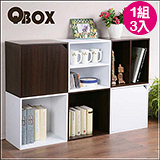 QBOX個人風格多功能創意組合櫃(2色)-3入