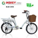 iNSKEY 電單車 日系低跨【iLady】20吋 淑女車 電動輔助自行車