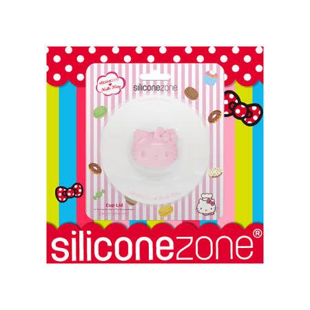 【Siliconezone】施理康Hello Kitty掛式防塵杯蓋