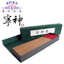 玄門香堂《寧神香》 純漢方中藥精製立香(一尺三)--半斤裝