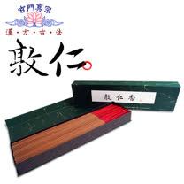 玄門香堂《 敦仁香》純漢方中藥精製立香(一尺三)--半斤裝