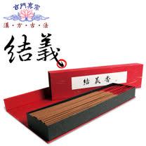 玄門香堂《結義香》純漢方中藥精製立香(一尺三)--半斤裝