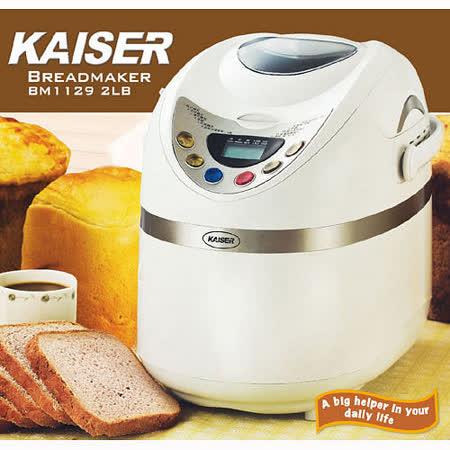 【好物推薦】gohappyKAISER 威寶多功能麵包製造機 (BM1129)效果如何四川 路 愛 買