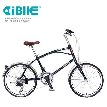 AiBIKE SHIMANsogo 新竹 店O 24速 451輪組 夏威夷休閒 小徑車