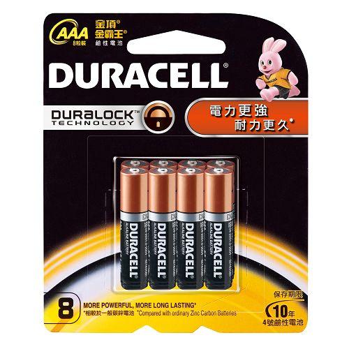 金頂金霸王 鹼性電池4號 8入組