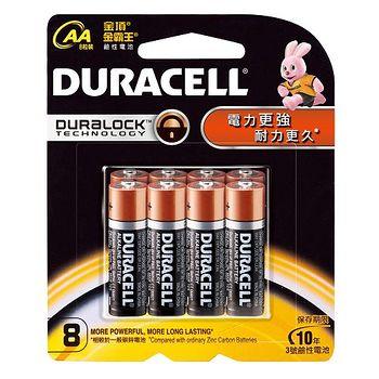 金頂金霸王 鹼性電池3號 8入/組