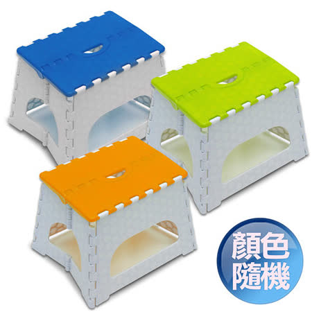 【好物推薦】gohappy快樂購Wally Fun 折疊收納小板凳 /折疊椅 (超值3入組) (台灣製造) ~顏色隨機評價好嗎太平洋 sogo 禮券