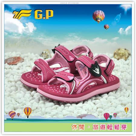 [GP]親子系列童鞋-舒適好穿磁釦設計(28-34尺碼)兩用涼拖鞋-G9149B-45(桃紅)共有三色