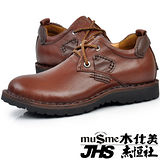 4MUSME木仕美增高休閒鞋77119-1棕日常休閒商務正裝隱形增高6.5公分