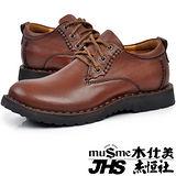 MUSME木仕美增高休閒鞋77135棕日常休閒商務正裝隱形增高6.5公分
