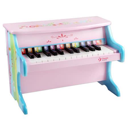 Classic world 客來喜-德國經典木玩 粉色木製鋼琴