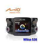 Mio MiVue 538 Full HD 行車記錄器+測速提醒+移動偵測【送32G高速記憶卡+後視鏡車架+讀卡機+清潔組+購物袋】