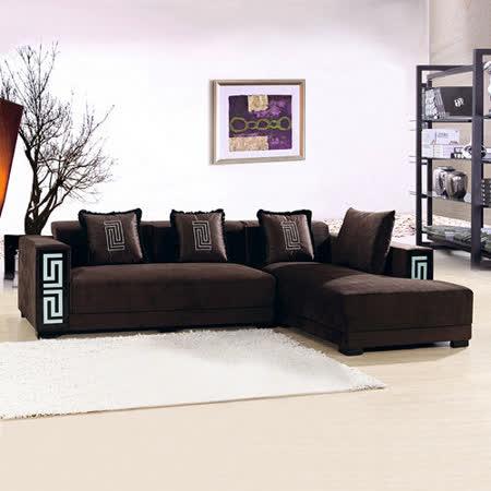 【典雅大師】古典意檀L型舒適布沙發