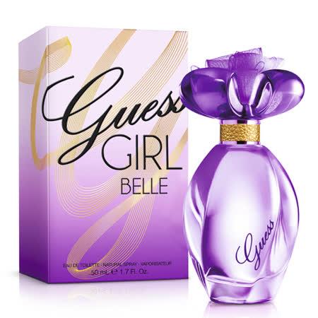 Guess Girl 紫光女郎女性淡香水(50ml)送身體乳