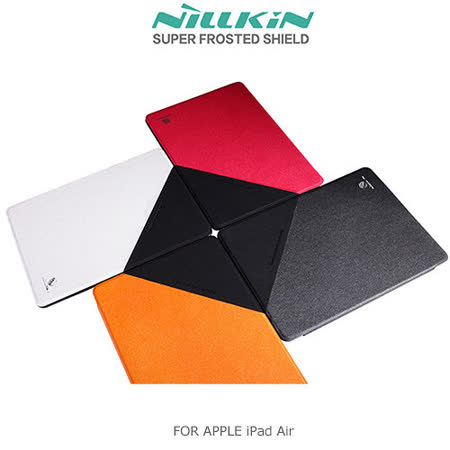 NILLKIN APPLE iPad Air 新皮士 銳系列 側翻皮套