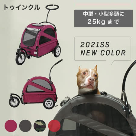 AirBuggy 寵物推車/TWINKLE