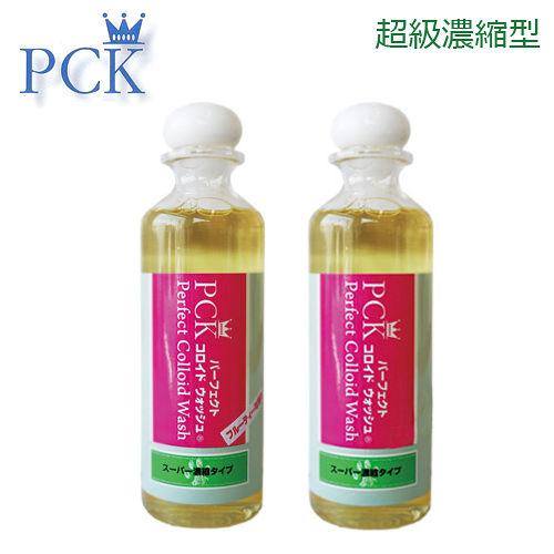 PCK 超級濃縮型100%植物天然洗劑 300ml