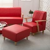 【日安家居】Phramei法爾米原木扶手椅/單人皮沙發+腳椅(共3色)